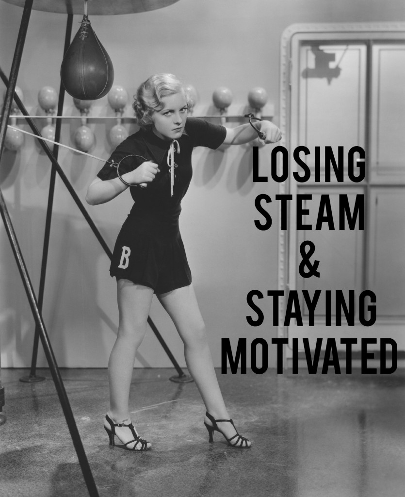 Losing Steam and Staying Motivated When Saving Money | AndThenWeSaved.com