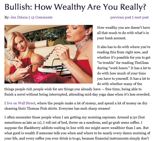 how wealthy are you really?
